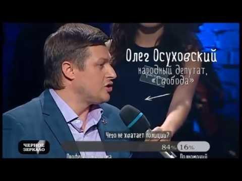 Олег Осуховський про намагання влади створити поліційну державу