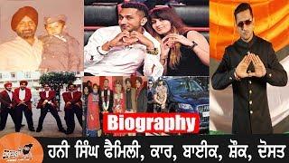 download lagu Yo Yo Honey Singh Biography In Punjabi Bolly Holly gratis