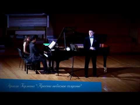 Piotr ilyich tchaikovsky - voevoda