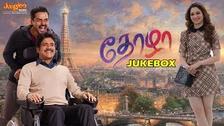 Thozha Audio Song Jukebox