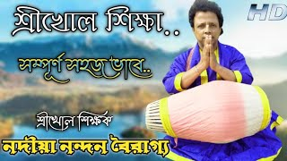 Mridnga Teacher nadyanandan 9474490374