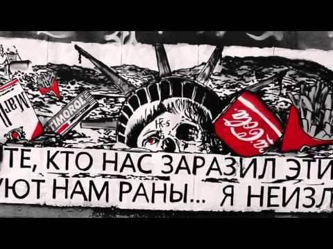 25/17 - Девятибально (п.у. Константин Кинчев)