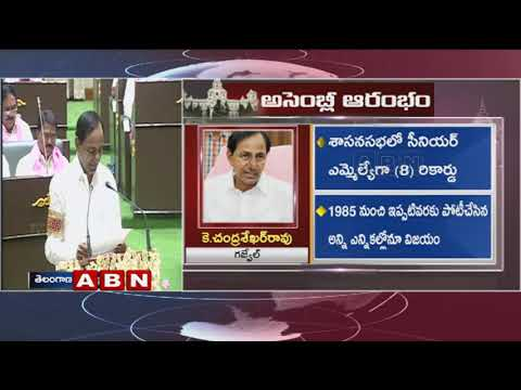 KCR Takes Oath As MLA In Telangana Assembly | Telangana Assembly Session | ABN Telugu