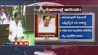 KCR Takes Oath As MLA In Telangana Assembly | Telangana Assembly Session