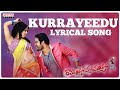 Download Kurrayeedu Full Song With Lyrics - Ramayya Vasthavayya Songs - Jr. NTR, Samantha MP3 song and Music Video