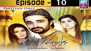 Download Pyarey Afzal Ep 10 - ARY Zindagi Drama 3Gp Mp4