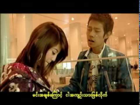 Ma Nhote Sat Chin Bu (remix) - Ye` Lay , Eaint Chit , Hlwan Paing , Bobby Soxer ( Htet Htet ) video