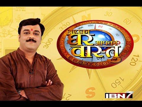 Vastu Tips,Know How To Remove Negativity Using Salt,Namak,नमक by Acharya Vaibhav Nath Sharma Music Videos