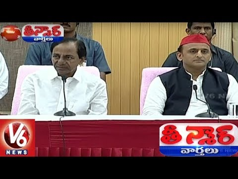 Federal Front : CM KCR And Akhilesh Yadav Meeting At Pragathi Bhavan | Teenmaar News | V6 News