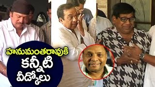 Celebrities last TRIBUTE to Telugu comedian Gundu Hanumantha Rao