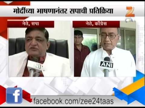 Naresh Agrawal And Digvijay Singh On Business And Business Man In India