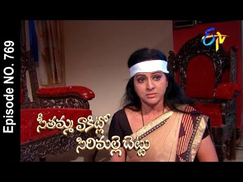 Seethamma Vakitlo Sirimalle Chettu | 19th February 2018| Full Episode No 769 | ETV Telugu