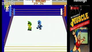 Video Game Nostalgia #2: Nintendo Entertainment System