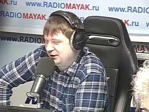 смотреть радио маяк онлайн