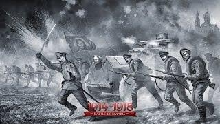 Прохождение игр battle of empires 1914 1918