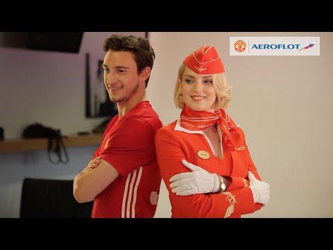 Наши стюардессы со звездами Манчестер Юнайтед!