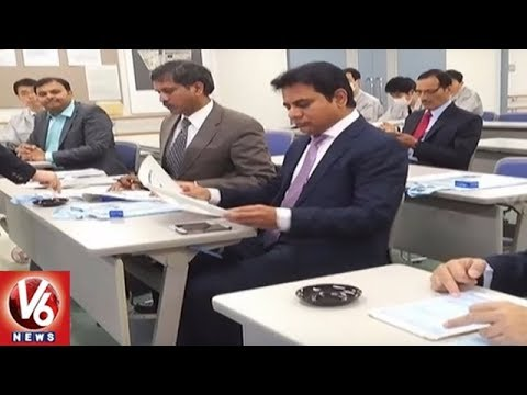 Minister KTR Expresses Happiness Over Getting Invitation From UAE Govt | V6 News