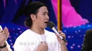 《天天向上》05/08预告: 汪涵崔永元最强脱口秀同台PK Day Day UP 05/08 Preview: Wang Han VS Cui Yongyuan【湖南卫视官方版】