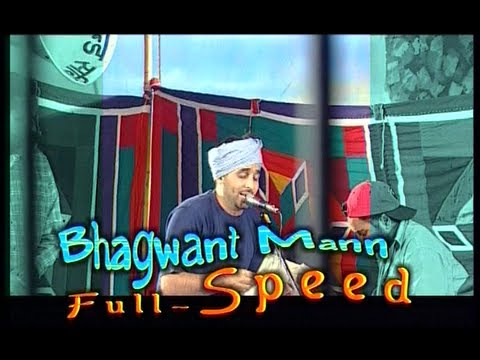 Bhagwant Mann Full Speed | Full Punjabi Comedy Show | Bhagwant Maan video