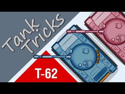 Танковые трюки #15: Танки играют в футбол [Мультик World of Tanks]