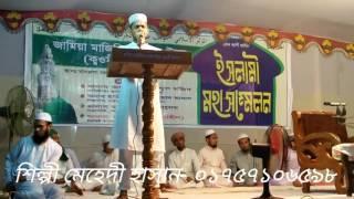Bangla New Islamic Song   ফুল ফোটে যেমন ঝরে তেমন খোদার বাগানে By উদীয়মান তরুণ শিল্পী মেহেদী হাসান।