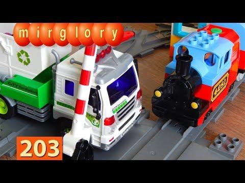 Машинки Мультики про Паровозики Мусоровоз Город машинок 203серия Мультики для детей игрушки mirglory