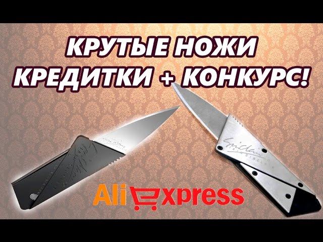 Как сделать кредитку из бумаги - Rwxchip.ru