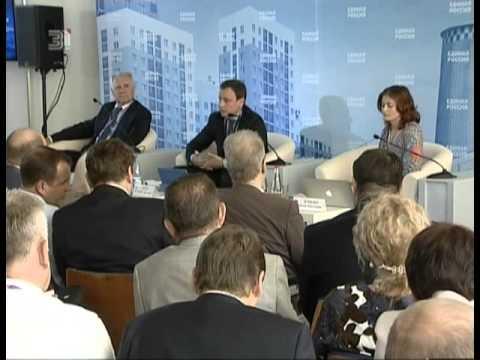 На челябинском форуме ЖКХ предложили ввести штрафы за неучастие в общедомовых собраниях