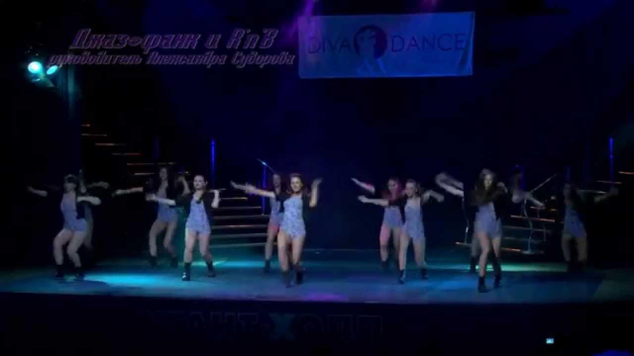 Летний отчетный концерт танцевальной школы DIVA в Гигант-холле 08.06.2014. Видео Джаз-фанк и R'n'B.