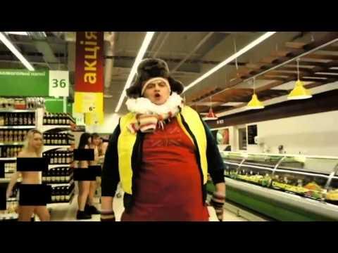 немного юмора пародия на супермаркеты