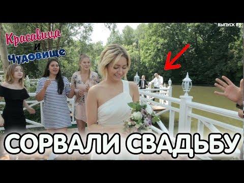 Пустовойтов из мести решил сорвать свадьбу 50
