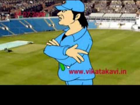 Vikatakavi Tv9 -dhoni-chaduvurani Vadivani & 14-07-09 video