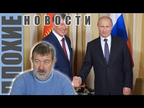 ПЛОХИЕ НОВОСТИ в 21.00: Предсказание о Путине. Умер Валентин Распутин. Савченко голодает...