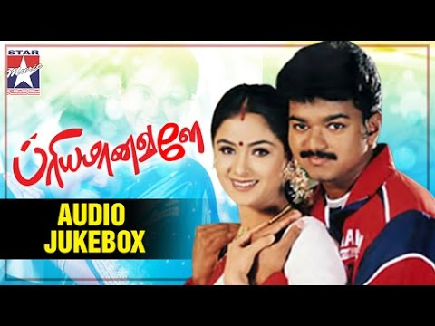 Priyamanavale Tamil Movie | Audio Jukebox | Vijay | Simran | SA Rajkumar | Star Music India