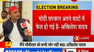 Akhilesh Yadav Slams PM Modi and Yogi Adityanath in an exclusive interview with Zee News