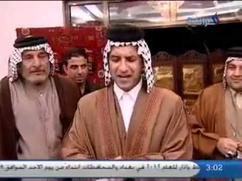 هوسات عراقية - هوسات زماط رائعة