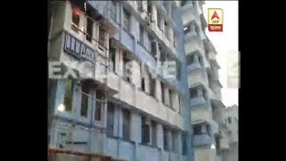 Fire at National Medical College