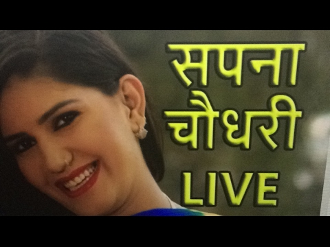 download lagu Sapna Chaudhary Live gratis