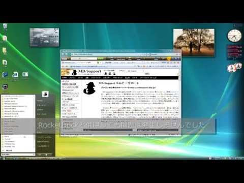 AeroSnap on Windows Vista