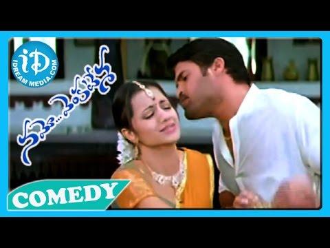 Dharmavarapu Subramanyam Jayaprakash Reddy Comedy Scene   Namo...