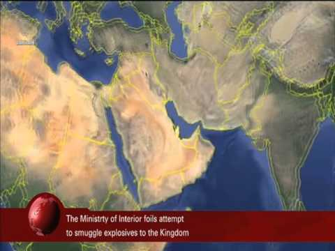 البحرين : Bahrain English News Bulletins 26-07-2015