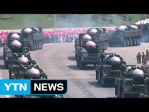 N. Korea's attempt to test-fire ballistic missile ends in failure: South / YTN