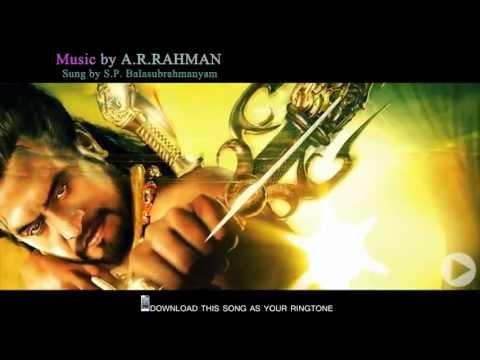 Kochadaiiyaan - Engae Pogudho Vaanam - Sri Lankan Ringtone Trailer