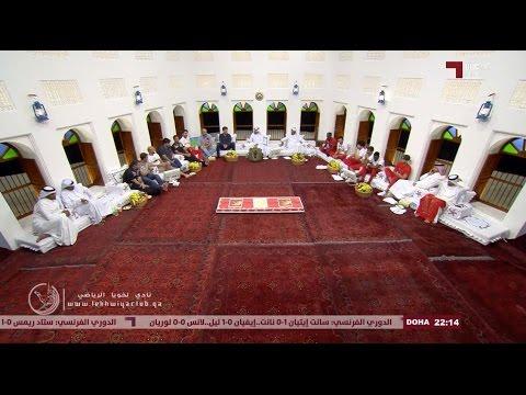 احتفال برنامج المجلس بأبطال دوري نجوم قطر 2015/2014 ( لخويا )
