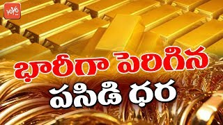 Gold Price Today | 1 Gram Gold Price in India | Gold Rates Continue to Rise