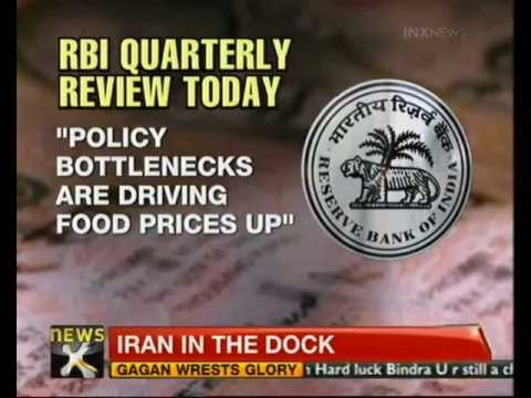 RBI's credit policy meeting today, rate cut unlikely - NewsX