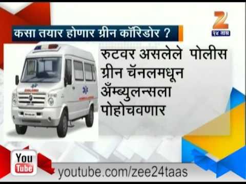 Mumbai Police To Creat Green Coridor For Ambulance