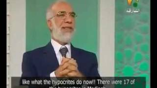 signs of qiyamah Omar Abd al Kafi.علامات الساعة عمر عبد الكافي