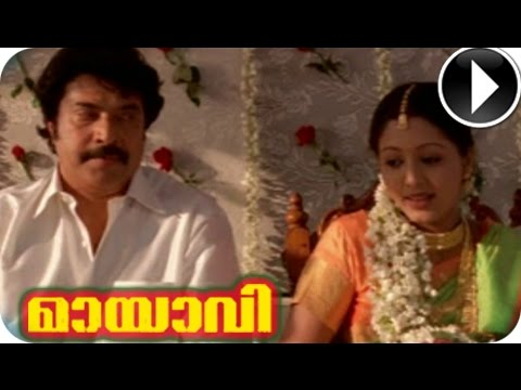 Malayalam Movies - Mayavi - Mammootty Wedding & Gopika Wedding...