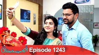 Priyamanaval Episode 1243, 15/02/19